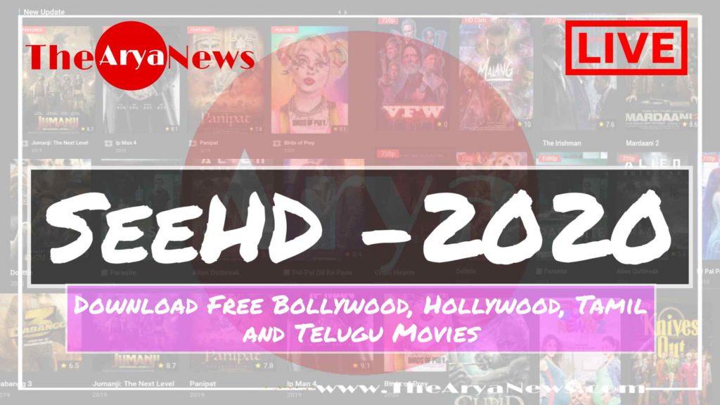 SeeHD » 2020 Free Download HD Movies, Watch Movie Online Free